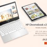 [かぶ] HPが国内3モデル目となるChromebook x360 12bを10月下旬から発売。USIペン対応で価格は税抜64,800円から。