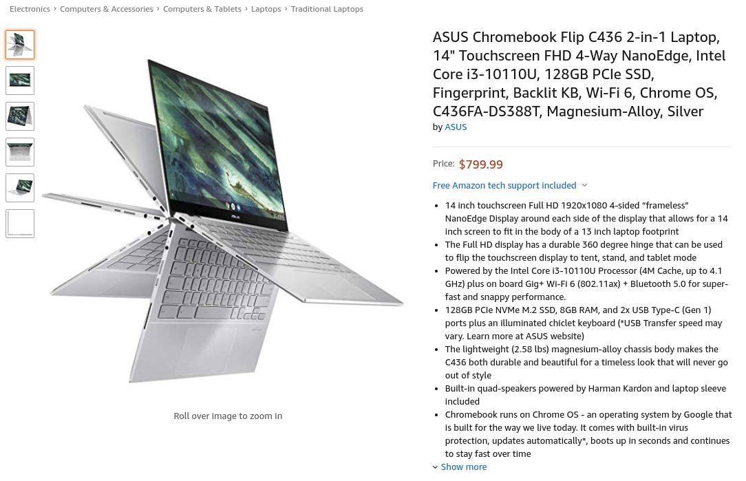 [かぶ] ASUS Chromebook Flip C436FAが米Amazonで予約受付開始。2月24日発売予定で日本直送も可。
