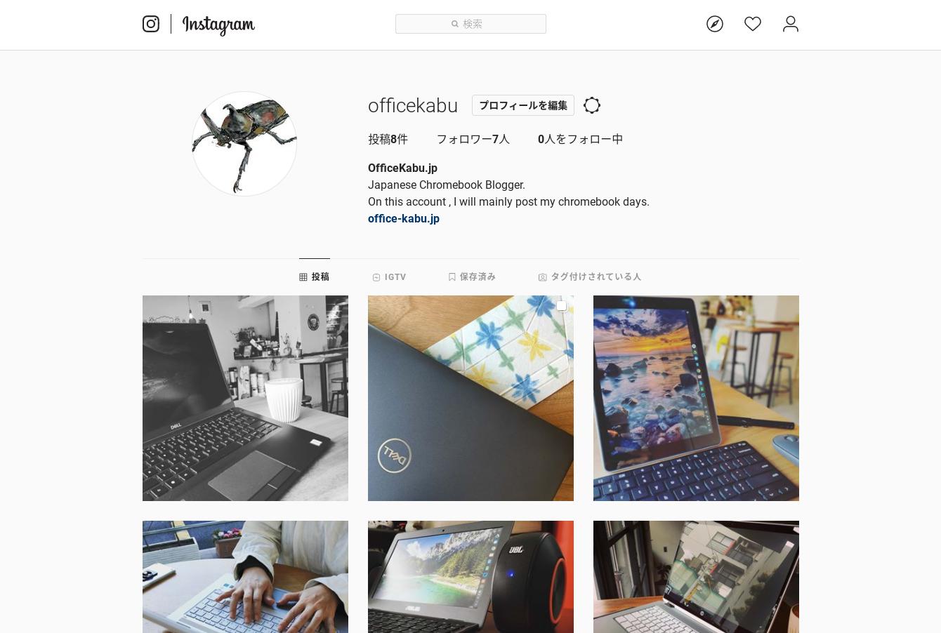 [かぶ] おふぃすかぶ、Instagram始めます(主にChromebookな日常 #mychromebookdays )。
