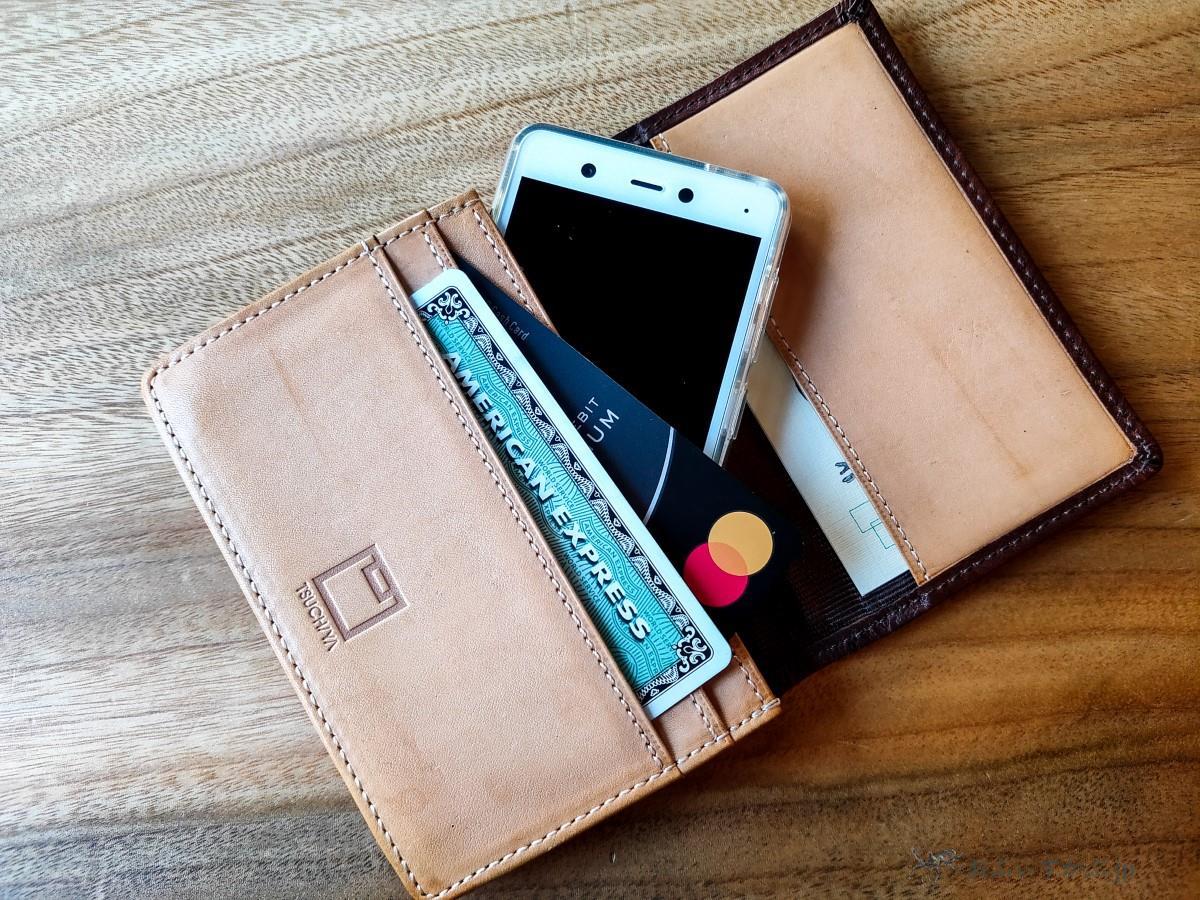 [日用品] Rakuten Mini x 土屋鞄(旧)の名刺入れ&クレカと紙幣で気軽に持ち歩けるお財布スマホになった。