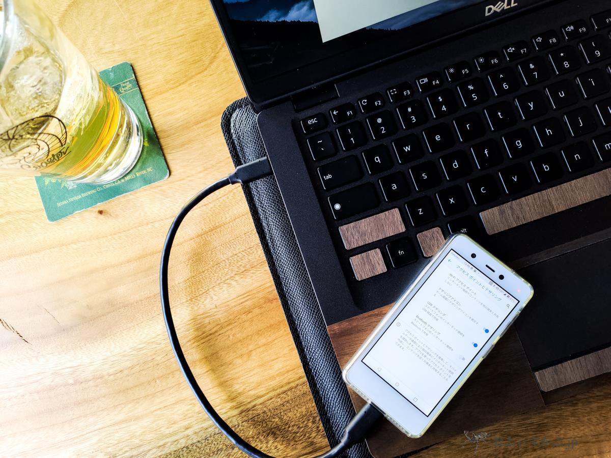 [日用品] ミニお財布端末として愛用中のRakuten MiniをUSBテザリングでChromebookで使う。