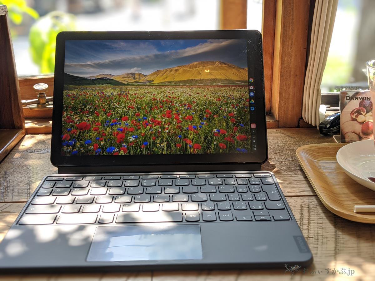 [かぶ] Lenovo IdeaPad Duet Chromebookレビュー。気軽に常に手元に置いて使える、私のデータベースへのアクセス端末(仮の箱)。