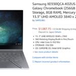 [かぶ] Samsung Galaxy Chromebookが米Amazonで販売開始。日本直送も可。