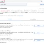 [かぶ雑感] Chromebook(Chrome OS 84.0.4147.94)で「かな入力」が出来なくなった場合の対処法(2020.7.24)。