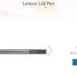 """<span class=""""title"""">[かぶ] Lenovo IdeaPad Duet Chromebook対応のUSIペンがLenovo公式サイトで販売開始。</span>"""