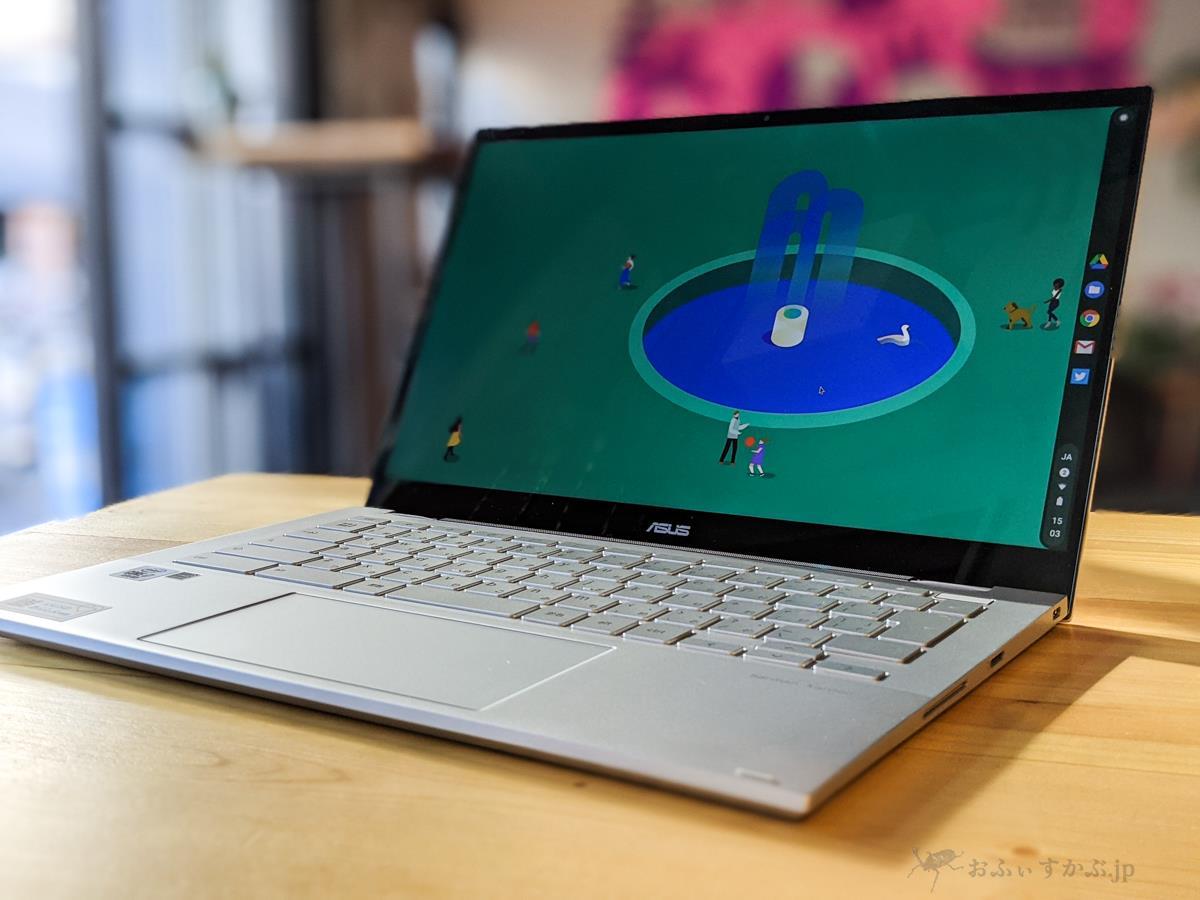 [かぶ] ASUS Chromebook Flip C436FAレビュー。国内版を強く待ち望むあまり、発表から半年、私が珍しく海外モデルの個人輸入に至れなかったモデル。[PR]