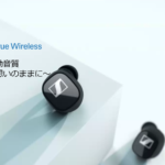 """<span class=""""title"""">[日用品] ゼンハイザーのワイヤレスイヤホン、CX 400BT True Wirelessが期間限定で約40%に。特にコダワリないなら、下手な1万円台の製品買うよりこれオススメします。</span>"""