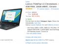 [かぶ] Lenovo ThinkPad 13 Chromebook(20GL0000US)が若干値段が上がってきたかな?と感じるこの頃。