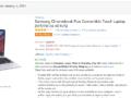 [かぶ] Pro発売の前触れか、Samsung Chromebook Plusが米Amazonで$388.13。
