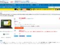 [かぶ] NTT-X StoreにAcer Chromebook Spin 11が登場。価格はそれぞれ「57,888円」「53,028円」。