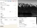 [かぶ] Chromebookで意外と使える、Webサービスを「シェルフに追加」して「ウィンドウとして開く」使い方。