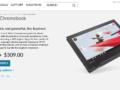 [かぶ] Lenovoが国内Chromebook市場に参入。EMRペン対応の500eと貴重なARM系300eを2018年5月に発売。